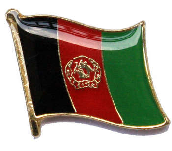 AFGHANISTAN PIN